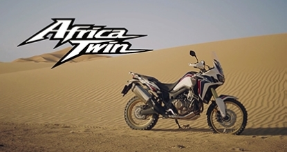 Africa Twin - Features