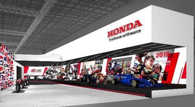Comemoração dos 60 anos de participação da Honda no WGP